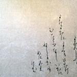 和歌を書く